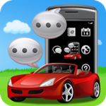 DriveSafely Pro for BlackBerry